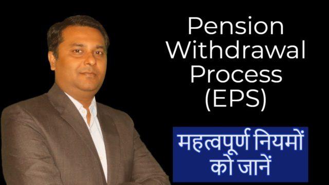 Pension Withdrawal Process Employee Pension Scheme